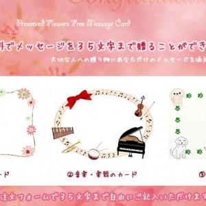 プリザーブドフラワーかわいいメッセージカード付/ エンジェルはブーケのようなアレンジ贈り物/結婚祝い/誕生日プレゼント/母の日/記念日/送料無料