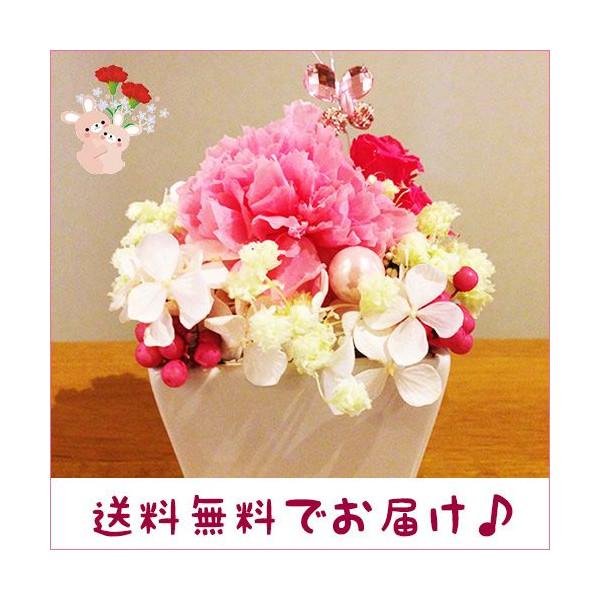 littleangel_lpm0014