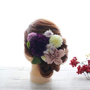 和スタイル紫のダリアの髪飾り 正月 成人式 和装 浴衣 lpm0093