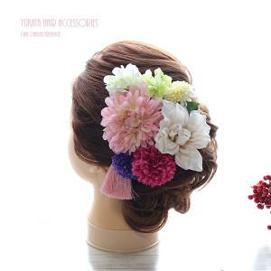和スタイル桃色のダリアの髪飾り 正月 成人式 和装 浴衣 lpm0094
