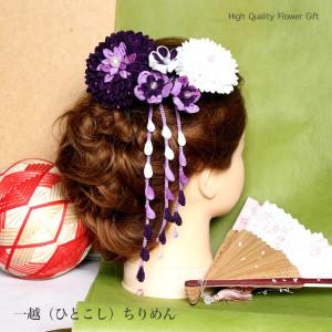 紫のダリアと小花のつまみ細工の髪かざり