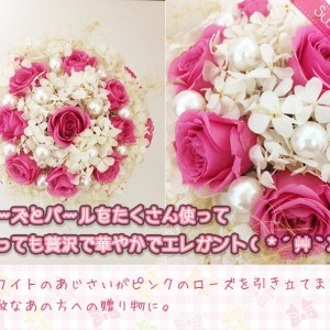 花粉症の方や、アレルギー体質の方でもでも飾れるプリザーブドフラワー母の日ギフト送料無料でお届けします。
