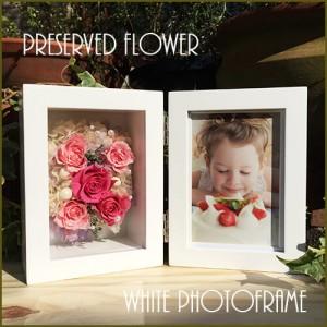 プリザーブドフラワー 写真立て 花 ギフト プレゼント 結婚祝い 誕生日 フォトフレームピンクlpm0023