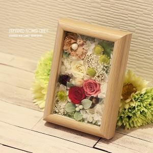 誕生日 記念日 引越し祝い お礼 お祝い 木製 フレームギフト キャンディlpm0047