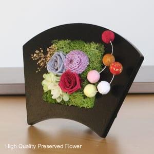 プリザーブドフラワーのお正月飾り 扇